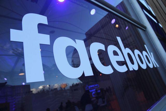Facebook_öneçıkangörsel_digitalmarker